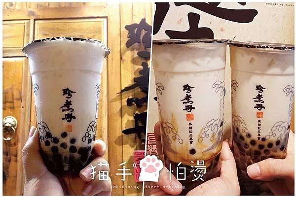 drink_內文用-4-01.jpg