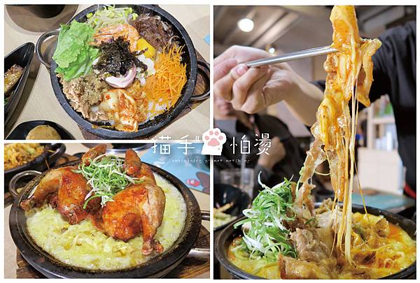 O八韓食_top-01.jpg