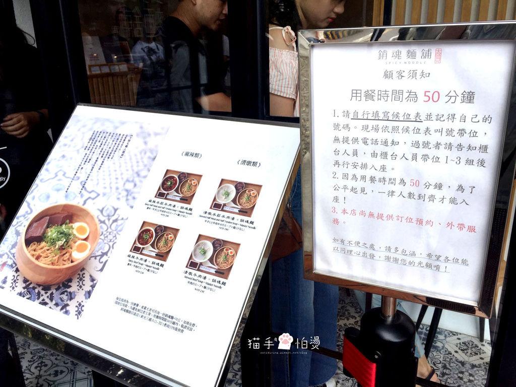台中美食│大師兄銷魂麵舖 台中店 麻辣乾拌麵配上麻辣牛肉湯 好吃到銷魂!!