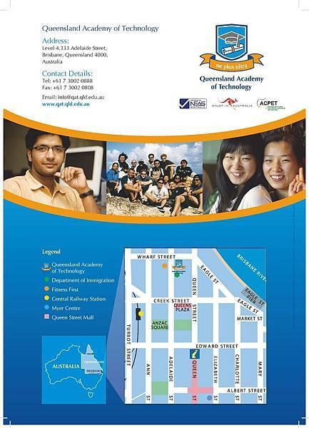QAT-brochure_頁面_12.jpg