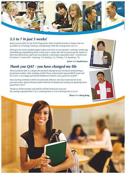 QAT-brochure_頁面_08.jpg