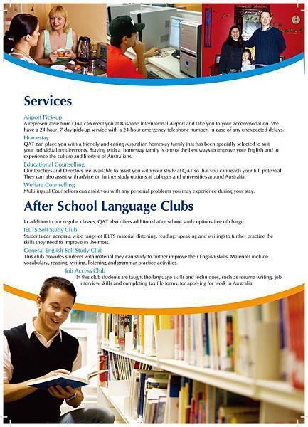 QAT-brochure_頁面_04.jpg