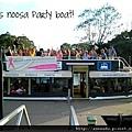 澳洲Lexis雷克斯語言學校努沙Noosa校區3.jpg