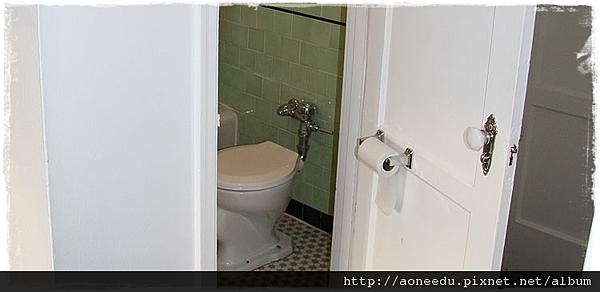美國ILSC舊金山校區住宿選擇Vantaggio Suites SF5.png