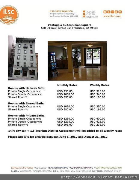 美國ILSC舊金山校區住宿選擇Vantaggio Suites Union Square.jpg