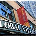 加拿大Global Village(GV)語言學校Vancouver溫哥華校區2.png
