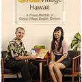 美國Global Village(GV)語言學校Hawaii夏威夷校區14.png