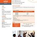 ILSC_SF_TOEFL_Mastery_13 - ChineseCopy