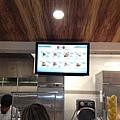 N.Y., Riverdale, NY Cafeteria.jpg
