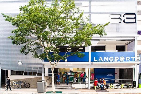 澳洲藍寶石Langports英語學校布理斯本校區1.jpg