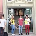 藍寶石英語學院雪梨校區