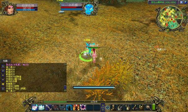 SSScrnShot_20070611_121015.jpg