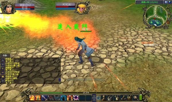 SSScrnShot_20070611_144109.jpg