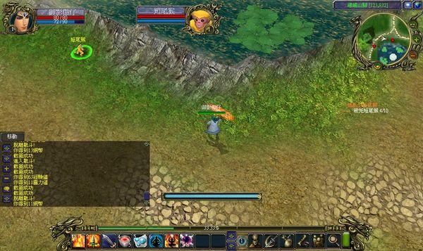 SSScrnShot_20070611_144134.jpg
