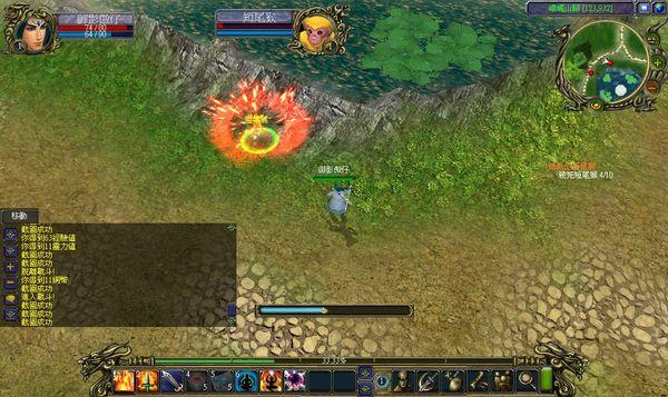 SSScrnShot_20070611_144141.jpg