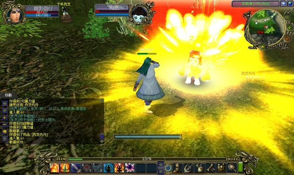 SSScrnShot_20070611_150437.jpg