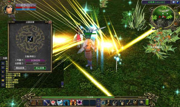 SSScrnShot_20070611_151615.jpg