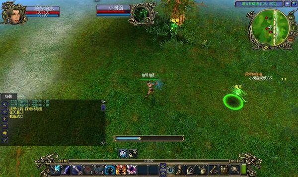 SSScrnShot_20070611_154020.jpg