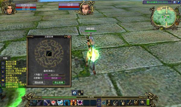 SSScrnShot_20070611_154405.jpg