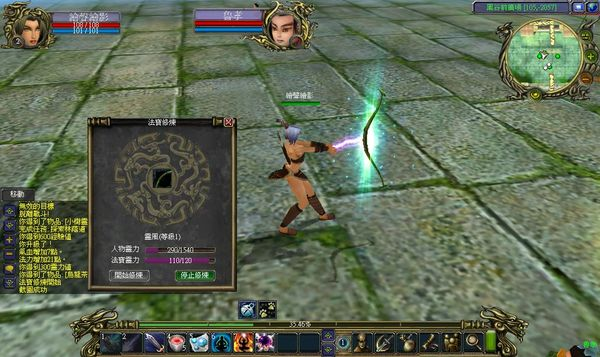 SSScrnShot_20070611_154407.jpg