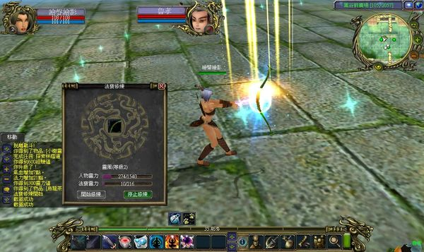 SSScrnShot_20070611_154410.jpg