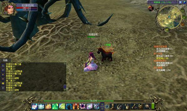 SSScrnShot_20070612_160623.jpg