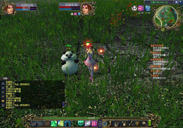 SSScrnShot_20070612_221810.jpg
