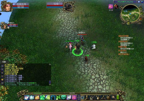 SSScrnShot_20070612_205328.jpg