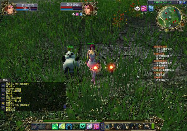 SSScrnShot_20070612_221811.jpg