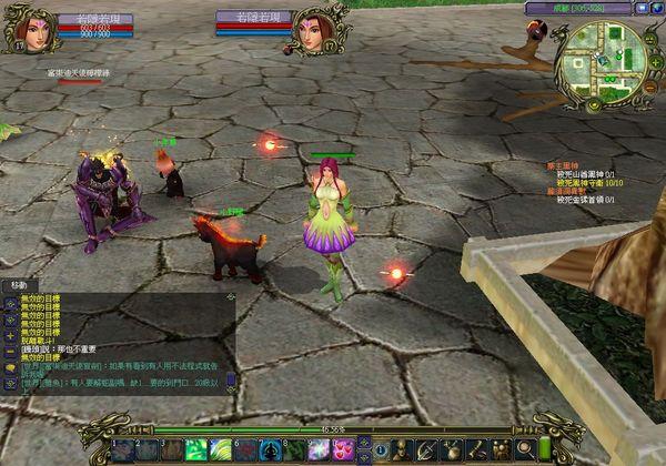 SSScrnShot_20070613_152604.jpg