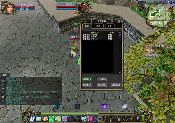 SSScrnShot_20070617_231323.jpg
