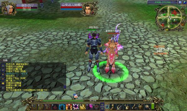 SSScrnShot_20070623_091529.jpg