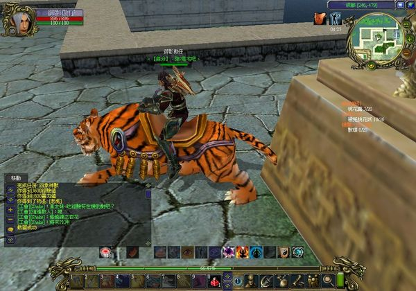 SSScrnShot_20070704_115410.jpg