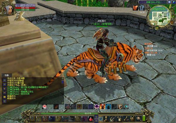 SSScrnShot_20070704_115415.jpg