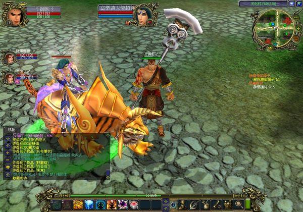 SSScrnShot_20070629_205347.jpg