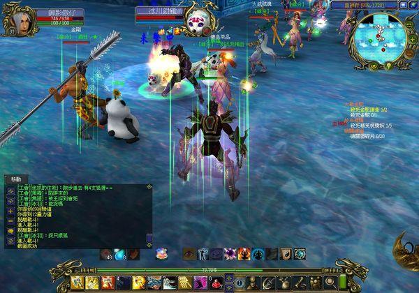 SSScrnShot_20070707_205427.jpg