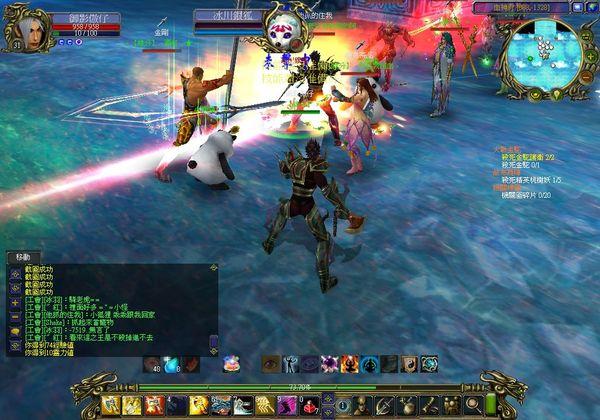 SSScrnShot_20070707_205458.jpg