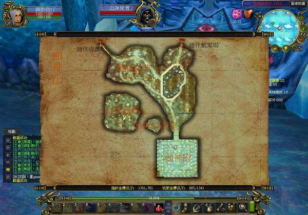 SSScrnShot_20070707_221259.jpg