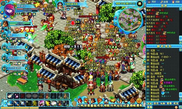 2010-12-31_230537.jpg