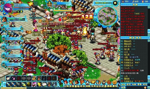 2011-01-01_141818.jpg