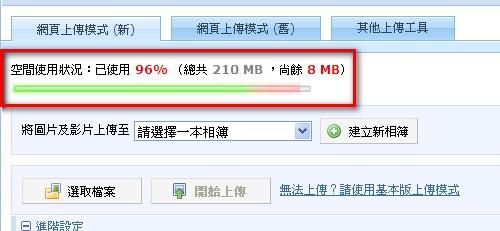 2011-03-17_145524.jpg