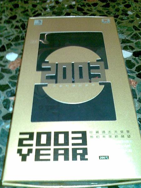 20101219(005).jpg