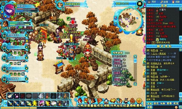 2010-12-30_230933.jpg