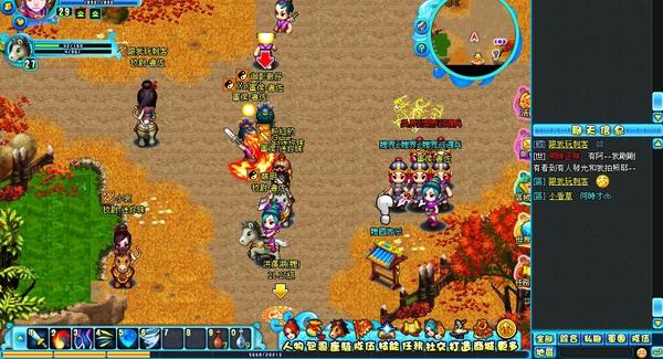2010-12-17_215152.jpg