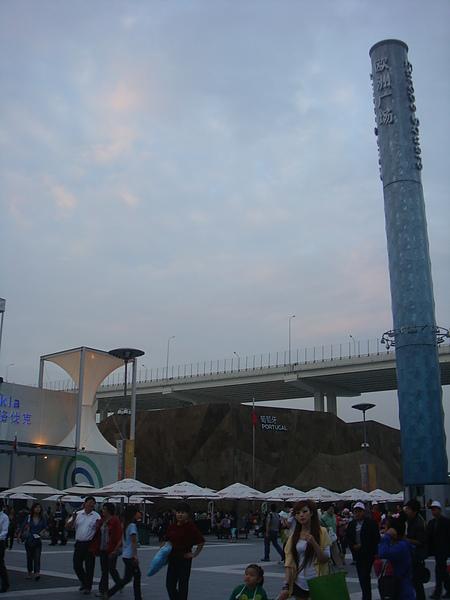 世博241.JPG 歐洲廣場
