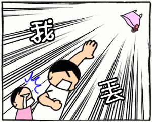 睡地板07.jpg