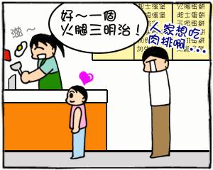 早餐店03.jpg