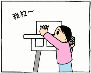 差別01.jpg