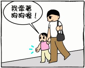 幻想01.jpg
