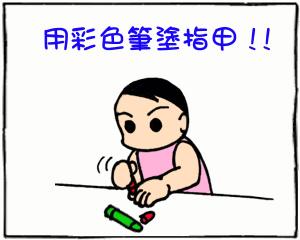 愛漂亮03.jpg